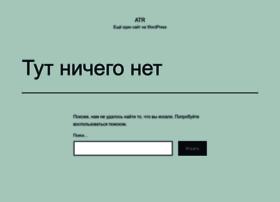 atr.com.ua