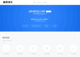 atratoip.net