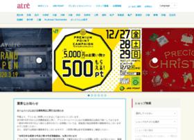 atre.co.jp