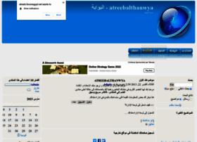atreeb.forumegypt.net