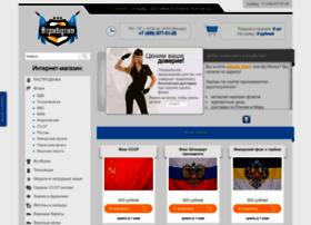 atributia.ru