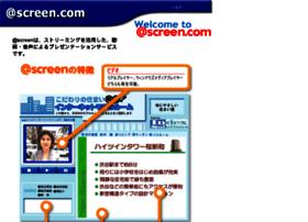 atscreen.com