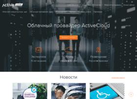 Interchat.com