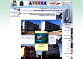 atshka.miyanali.com