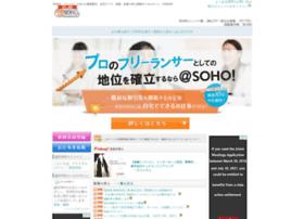 atsoho.com