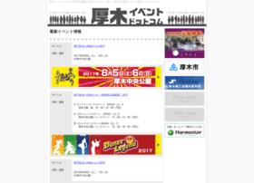 atsugi-event.com