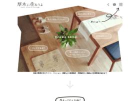 atsugi-family.com