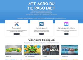 att-agro.ru