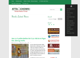 attachowk.com