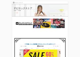 attack-jitan.com