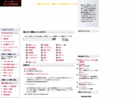 attaka-navi.com