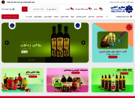 attari-online.com