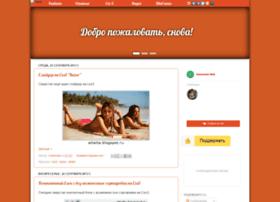 attatta.blogspot.com