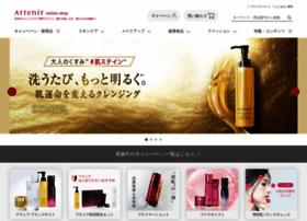 attenir.co.jp