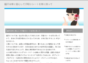 attlines.com
