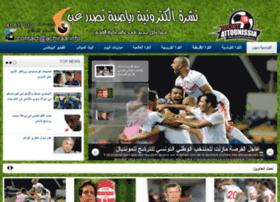 attounissia-sport.com