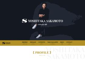 attoutekisakamoto.com