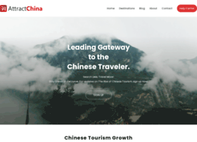 attractchina.com