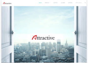 attractive.co.jp
