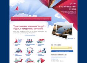 aturcom.ru