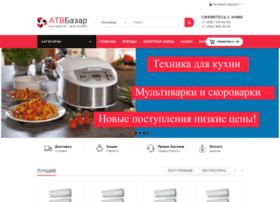atvbazar.ru