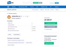 atworks.ru