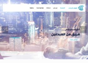 atyaf.com