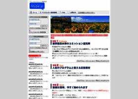 atype.jp