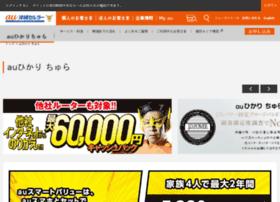au-hikari.ne.jp