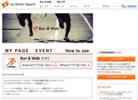 au-sports.auone.jp