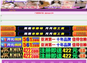 aubbusta.com