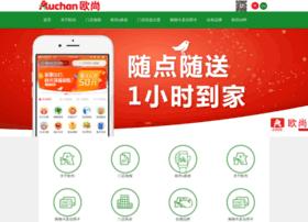auchan.com.cn