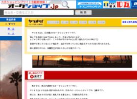 aucshop.jp