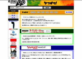 auction-kensaku.com