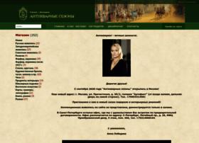 auction-ruseasons.ru