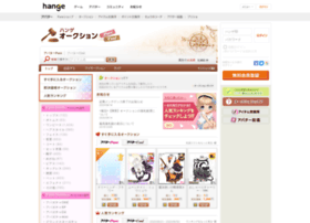 auction.hangame.co.jp
