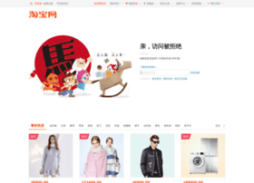 auction1.taobao.com