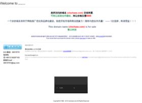 auctionorg.clochase.com