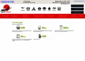 auctions.fujiyama-trading.ru