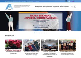aucu.ru