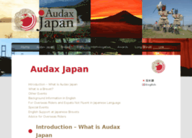 audax-japan.com