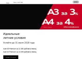 audi-arkhangelsk.ru