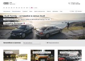 audi-city.ru