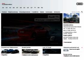 audi-dobrolubova.ru