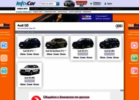 audi-q5.infocar.ua