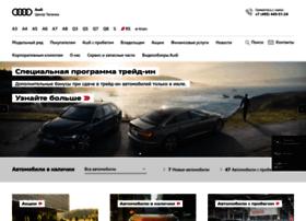 audi-taganka.ru