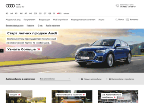 audi-yug.ru