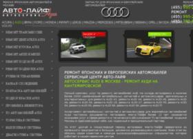 audi.auto-life.ru