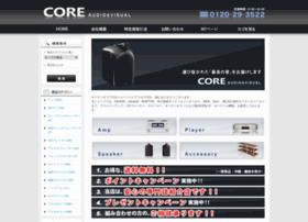 audio-core.co.jp