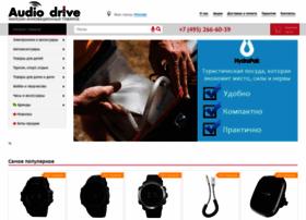 audio-drive.ru